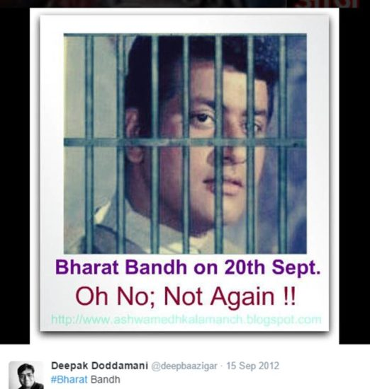 Bharat Bandh, Bharat Bandh on 28th november, Bharat band, Bharat Bandh 2016, Bharat Bandh monday, Note Ban, demonetisation, Bharat Bandh on 28th november 2016, demonetisation india, note ban, Bharat bandh demonetisation, bharat bandh 28 november, bharat bandh november, demonetization india, Bharat Bandh against demonetisation, Demonetisation drive, Bharat Bandh news in hindi, India News, Hindi News, Business News, jansatta