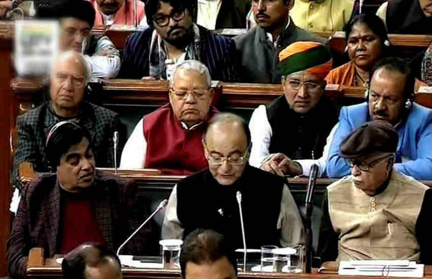 1 फ़रवरी जनवरी, 6 बजे न्यूज अपडेट: जेटली ने पेश किया बजट, राजनीतिक दलों को ₹2000 से ज़्यादा चंदानहीं