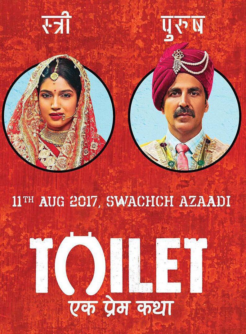 akshay kumar, akshay kumar latest news, hindi news, upcoming news , bollywood news, Anupam Kher, Shree Narayan Singh, Bhumi Pednekar, Sana Khan, Toilet: Ek Prem Katha, Toilet: Ek Prem Katha movie, Toilet: Ek Prem Katha first poster
