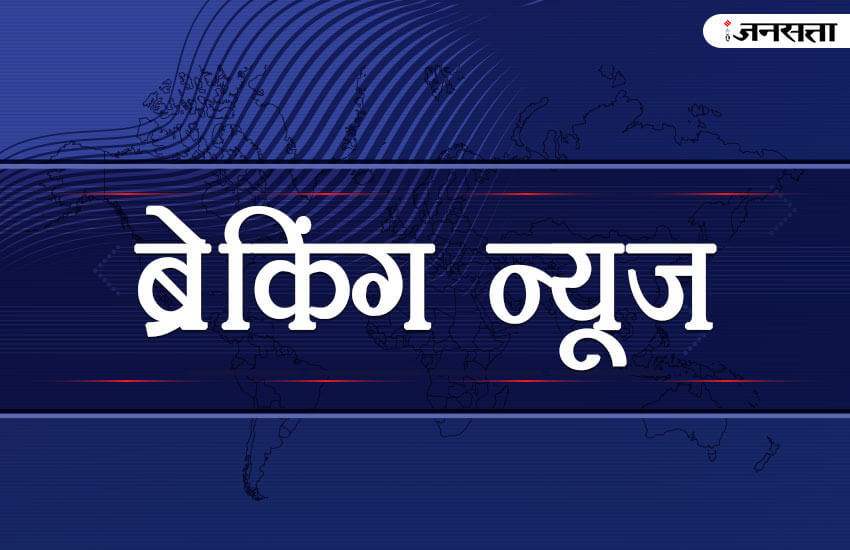 MLA Kidari Sarveswara Rao shot dead, Araku MLA Kidari Sarveswara Rao shot dead by by Naxals, Araku MLA Kidari Sarveswara Rao shot dead by by Naxals in Dumbriguda Mandal, AndhraPradesh news, Visakhapatnam news, Hindi news, News in Hindi, Jansatta