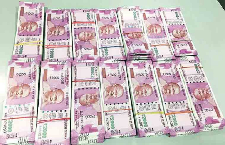 money-seized