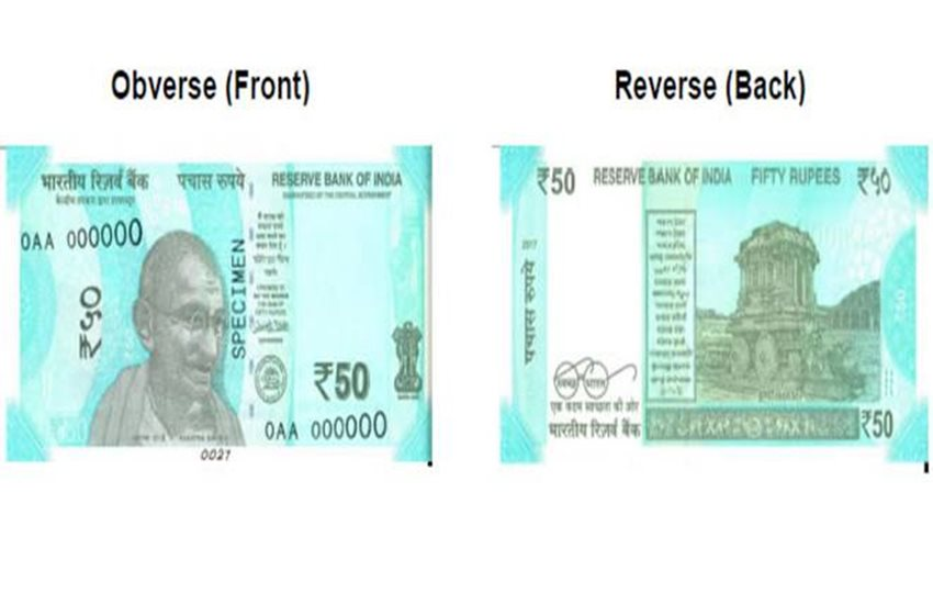 50 Rs New Bank Note, 50 Rs Note, New Rs 50 currency note, new rs 50 note, rs 50 note, New Rs 50 currency note released by RBI, RBI to release new rs 50 note, new rs 50 note image, image of new rs 50 note, how does new rs 50 note look like, new rs 50 note pic, pic of new rs 50 note, features of new rs 50 note, new rs 50 note features, rs 50 note image, RBI, 50 रुपये का नया नोट, आरबीआई लाया 50 का नया नोट, Urjit Patel, Jansatta, latest News