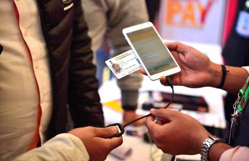 Aadhaar Card bio-metric data