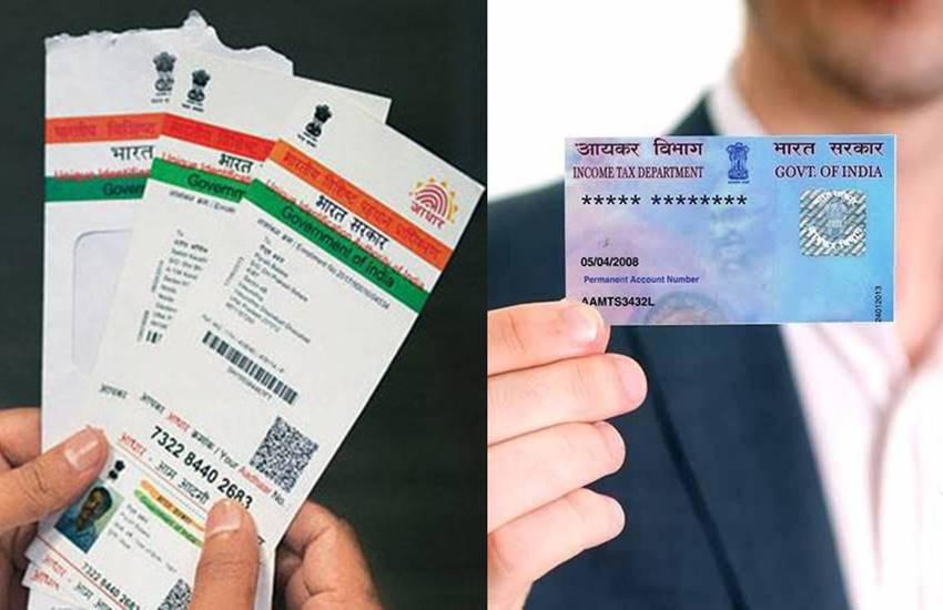 link aadhaar to pan card, uidai, aadhar card, aadhar card link, link aadhaar to pan card sms, पैन कार्ड, आधार कार्ड को पैन कार्ड लिंक, पैन कार्ड लिंक, pan card, pan card link aadhar card