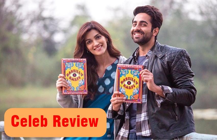 Bareilly Ki Barfi, Bareilly Ki Barfi Review, Bareilly Ki Barfi Movie Review, Bareilly Ki Barfi Movie, Bareilly Ki Barfi review in Hindi