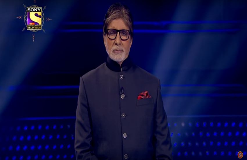 kaun banega crorepati, kaun banega crorepati 2017, kbc, kbc season 9, kaun banega crorepati full episode, kaun banega crorepati live, kaun banega crorepati season 9, kaun banega crorepati season 9 episode, kaun banega crorepati 31 august full episode, kbc season 9 Full episode online, kaun banega crorepati full episode online, kaun banega crorepati 31 august episode online, Sony, television news in hindi, tv news in hindi, entertainment news, bihar, punjab, amritsar, rajasthan, jansatta