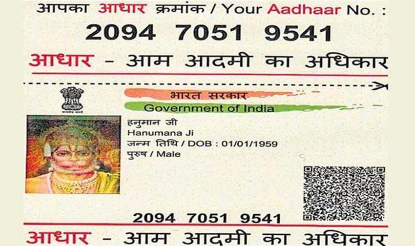 Dog Aadhaar, Aadhaar Fraud, Fake Aadhaar, Aadhaar, PAN, Aadhaar Agency, Jansatta, Latest News, Hindi News, Azam Khan, Hanuman Ji aadhar Card, Cow Aadhar Card