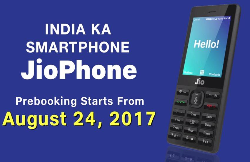 io mobile, jio phone, jio.com, www.jio.com, my jio.com, jio phone booking, jio mobile booking, www.my jio.com, jio, My jio app, My jio, myjio.com, www.myjio.com, myjio, jio 4g phone