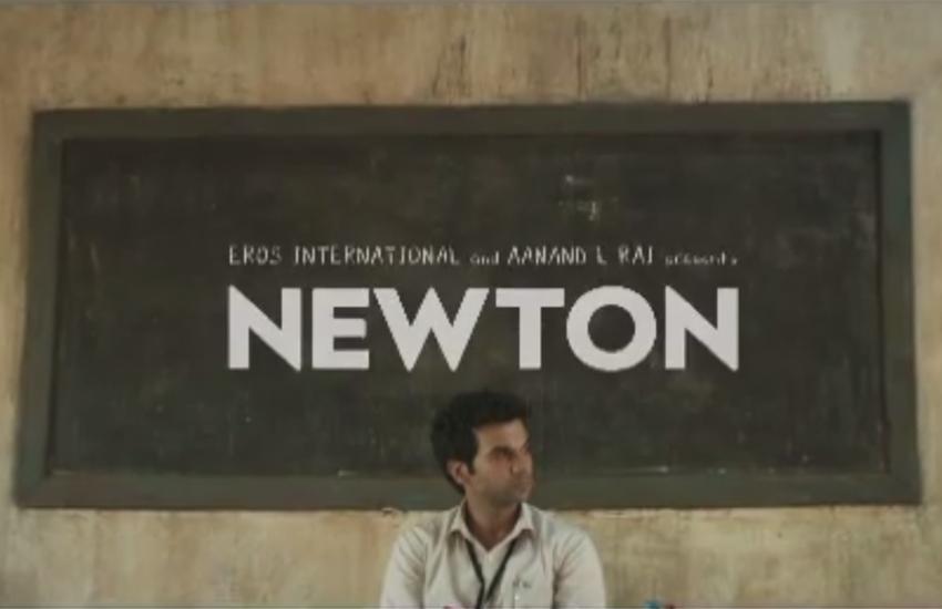 Newton Trailer, Newton Movie, Rajkumar Rao Movie, Newton Video, Newton Movie Out, Anurag Kashyap, Sanjay Mishra, Bollywood News in Hindi