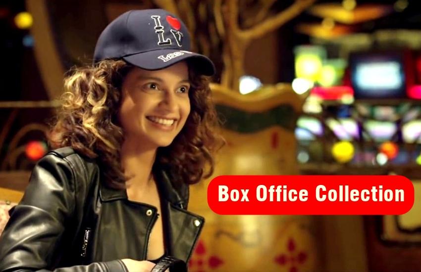 Simran Day 2 Box Office Collection, Simran Day 2 Business, Simran Second Day Business, Simran BO