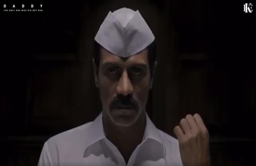 Arjun Rampal, Daddy, Arun Gawli, Daddy Movie Review