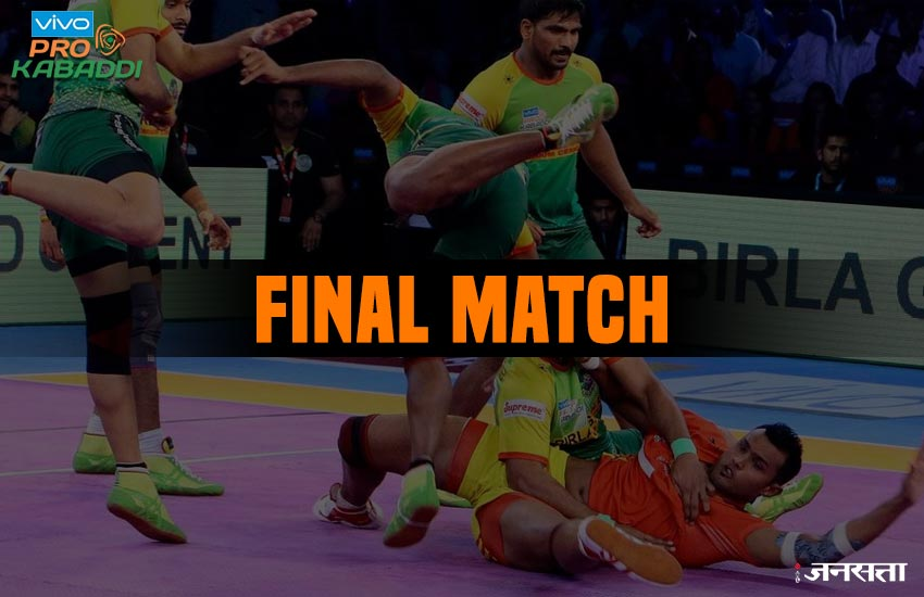 Pro-Kabaddi-Final