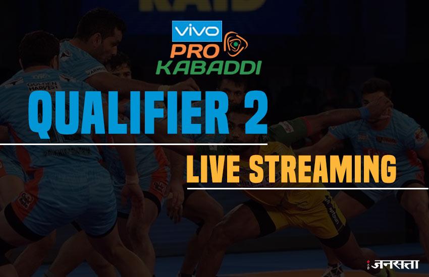 Pro Kabaddi 2017 Streaming