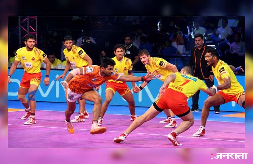 Puneri-Paltan-vs-Gujarat-Fortunegiants