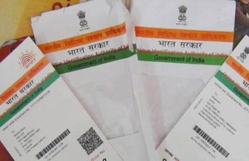 Aadhaar card, pds, pds system, dog beneficiary of pds system, Indore news, dhar, dhar news, Madhya pradesh news, Hindi news, News in Hindi, Jansatta