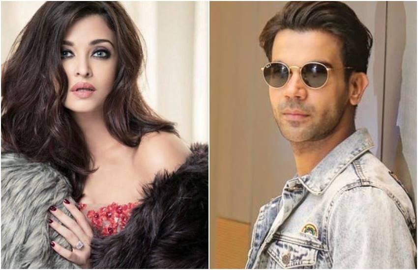 Aishwarya Rai Bachchan, bollywood actress Aishwarya Rai Bachchan, Aishwarya Rai, Abhishek bachchan, Amitabh bachchan, jya bachchan, Aishwarya Rai Bachchan did not intimate with Rajkumar Rao