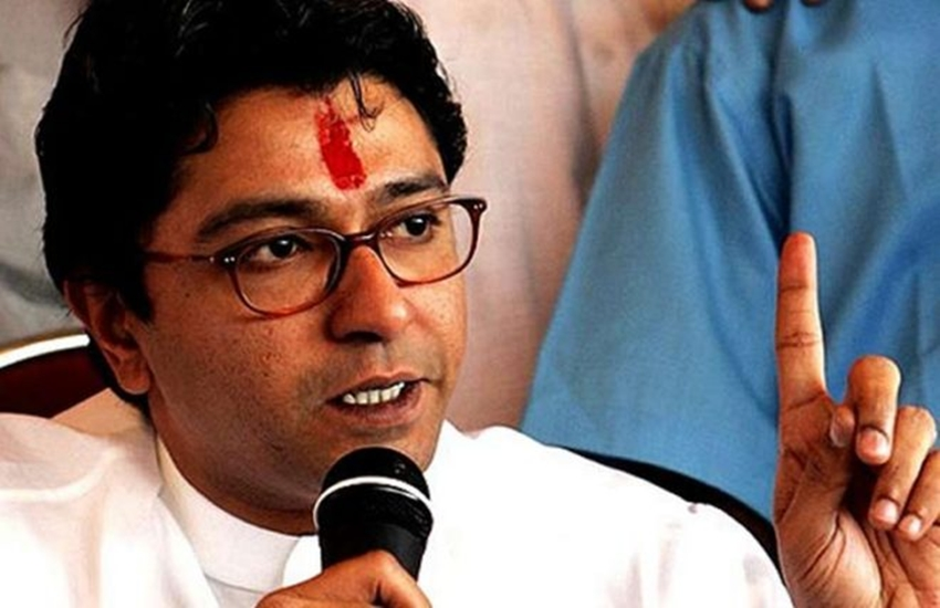 Raj Thackeray, Raj Thackeray says, Raj Thackeray statement, Raj Thackeray asks, Raj Thackeray comments, Boycott Examination, Boycott Examination to cbse, Government due to Leakage, Examination Being Recast, State news