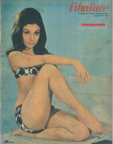 Most Controversial Magazines, Most Controversial Cover Pages, Most Controversial Magazine Cover Pages, Abhitabh Bachchan Controversy, Sridevi Controversy, Madhuri Dixit Controversy, Pooja Bhatt Controversy, Mahesh Bhatt Controversy, First Bikini Cover Photo, Adult Cover Pages, Nude pics on Cover Page