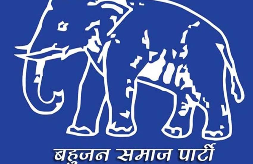 Bhimrao Ambedkar, Bhimrao Ambedkar candidate, Bhimrao Ambedkar in rajya sabha, mayawati, mayawati in Rajya Sabha, Rajya Sabha Candid of Bahujan Samaj Party, Rajya Sabha Candid of BSP, National news