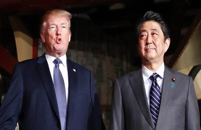Bomb Explosionn Warning, Bomb Explosionn Warning in Japan, Bomb Explosionn in Japan, Donald Trump, Donald Trump Asia Tour, Donald Trump Japan Tour, Donald Trump in Japan, International News