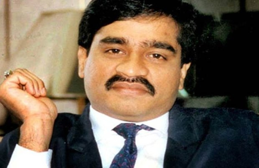 Dawood Ibrahim, Dawood Ibrahim List Of Properties In UK, Dawood Ibrahim Properties in London, Hindi news, World news, News in Hindi, Jansatta