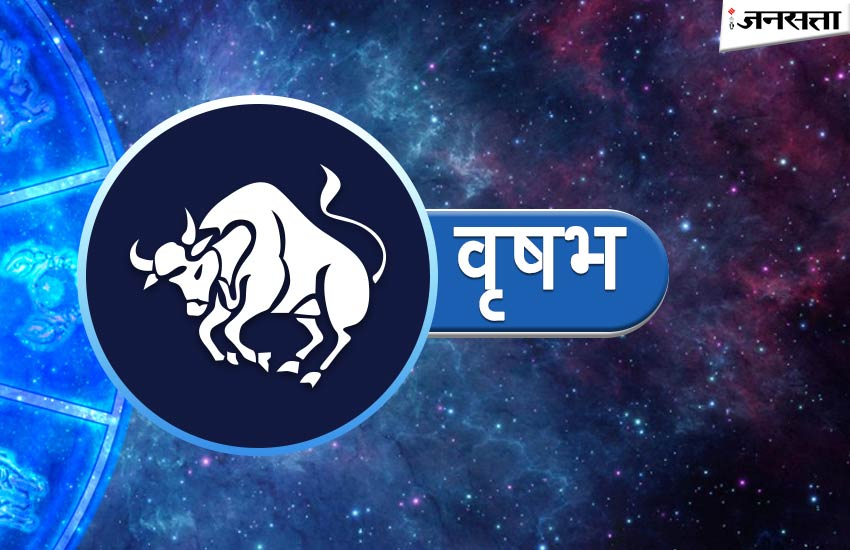 aaj ka rashifal, aaj ka rashifal in hindi, rashifal in hindi, rashifal, today rashifal in hindi, horoscope, horoscope today in hindi, horoscope in hindi, today rashifal, aaj ka rashifal in hindi 2017, today horoscope in hindi, horoscope today in hindi 2017, Kumbh Rashifal, kanya rashifal, kanya rashifal in Hindi, vrishchik rashifal, vrishchik rashifal today, horoscope news updates