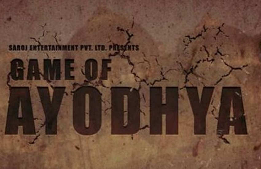 Game Of Ayodhya, moive Game Of Ayodhya, Game Of Ayodhya, protest, padmavati, movie padmavati, A love story set on the back drop of Ayodhya, sunil singh, entertainment, jansatta