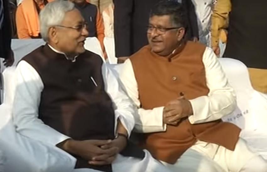 बिहार में महागठबंधन की सरकार टूटने के बाद लालू और नीतीश पहली बार किसी समारोह में एक साथ दिखे थे, लेकिन दोनों ने एक दूसरे से बात तक नहीं की। (Photo Source: Social Media)