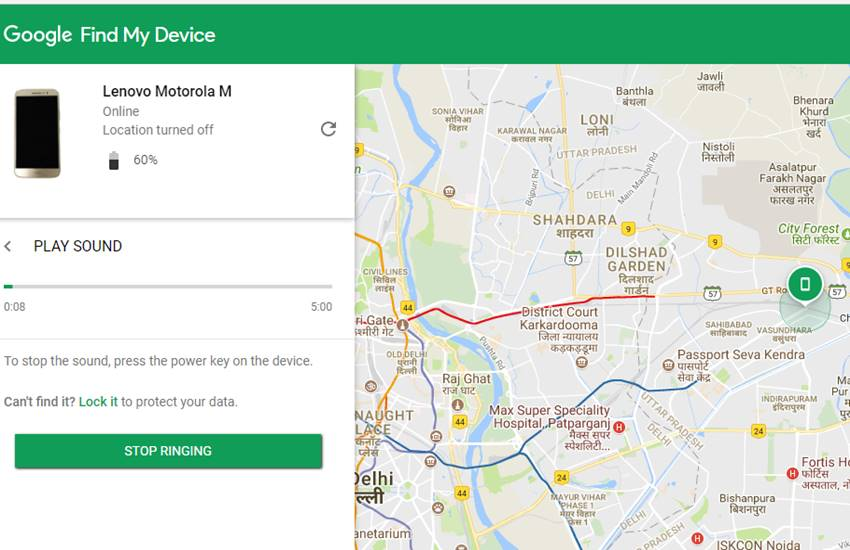 track smartphone location, track GPS location, Track location, track phone location, track android phone location, ट्रैक फोन लोकेशन, फोन लोकेशन