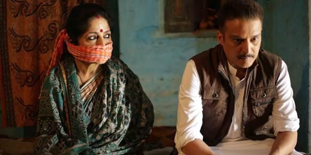 साथ ही फिल्म में जिमी शेरगिल और रवि किशन भी अहम भूमिका में हैं।