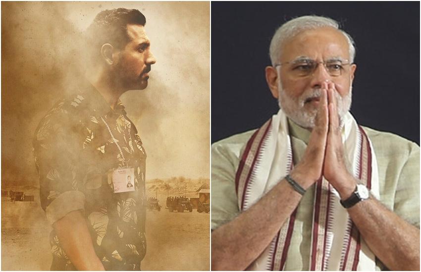 John Abraham, Screening, Parmanu The Story of Pokhran, Prime Minister Narendra Modi, Narendra Modi Screening, Parmanu Screening for PM Modi