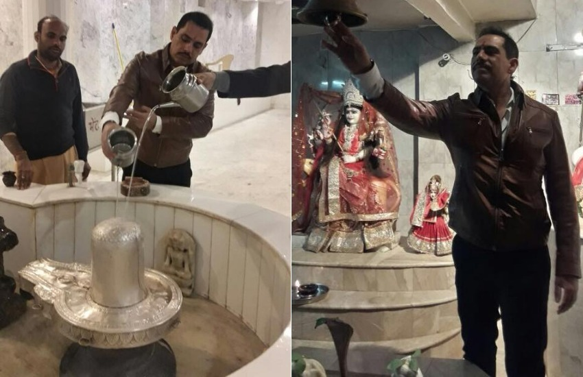 12 जनवरी को प्रियंका गांधी वाड्रा 45 साल की हो गईं हैं। उनके जन्मदिन के मौके पर उनके पति रॉबर्ट वाड्रा ने मंदिर जाकर ईश्वर से प्रार्थना की। उनके मंदिर में दर्शन करती तस्वीर उनके फेसबुक अकाउंट से शेयर भी की गई। पिक्चर शेयर करते हुए रॉबर्ट ने कैप्शन के तौर पर लिखा कि कल देर रात मैंने दिल्ली के दो मंदिरों के दर्शन किए और बेहद शांतिमय समय बिताया। मेरे और मेरे परिवार के लिए पुजारी ने समय निकालकर प्रार्थना की और मंत्रो का जप किया। (सभी पिक्चर्स- फेसबुक)