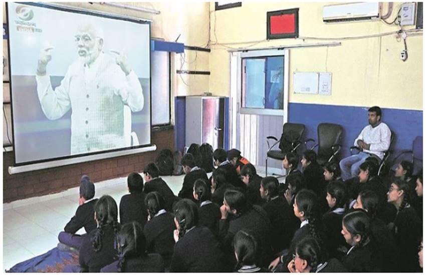 Pariksha par Charcha, परीक्षा पर चर्चा, narendra modi, modi Pariksha par Charcha, himachal pradesh, dalit students, himachal pradesh school dailt students discrimination, dalit, Hindi, hindi news, Jansatta