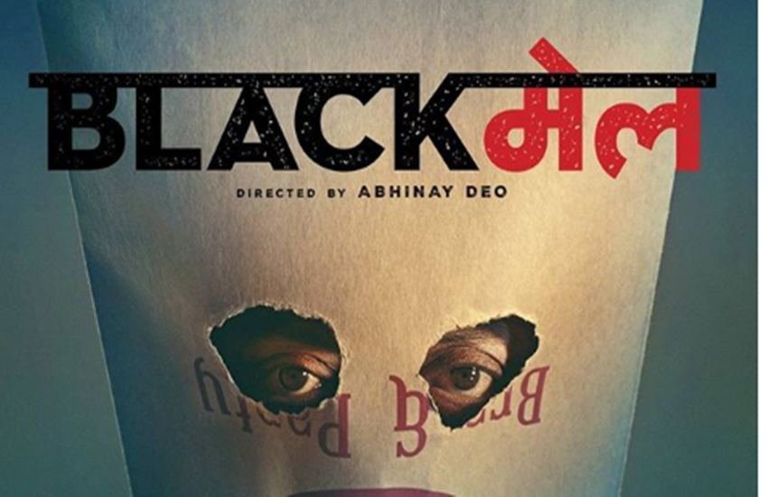 Blackmail, irrfan khan, adult comedy, blackmail teaser, blackmail, kirti kulhari, bollywood news, entertainment news