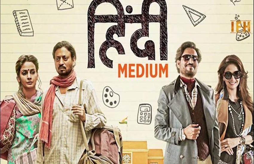 Hindi Medium, Hindi Medium Collection, Hindi Medium China Business, Hindi Medium China BO Collection, Hindi Medium World Wide Business, Hindi Medium Movies, Hindi Medium Irfan Khan, Hindi Medium Saba Qamar, Bollywood News in Hindi