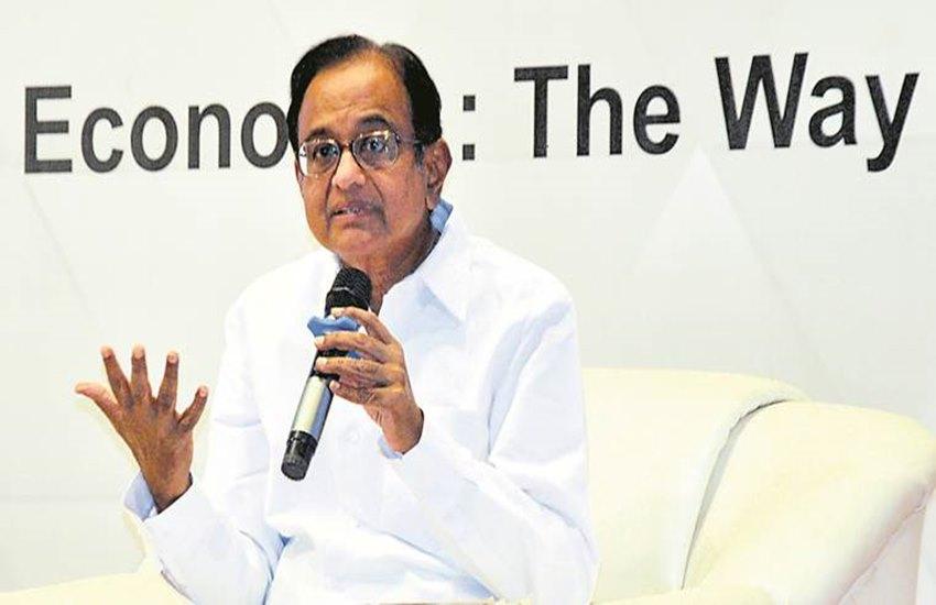 P Chidambaram, Former congress minister, former finance minister, Chennai airport, महंगाई, Tea, Coffee, Hindi news, News in Hindi, Jansatta