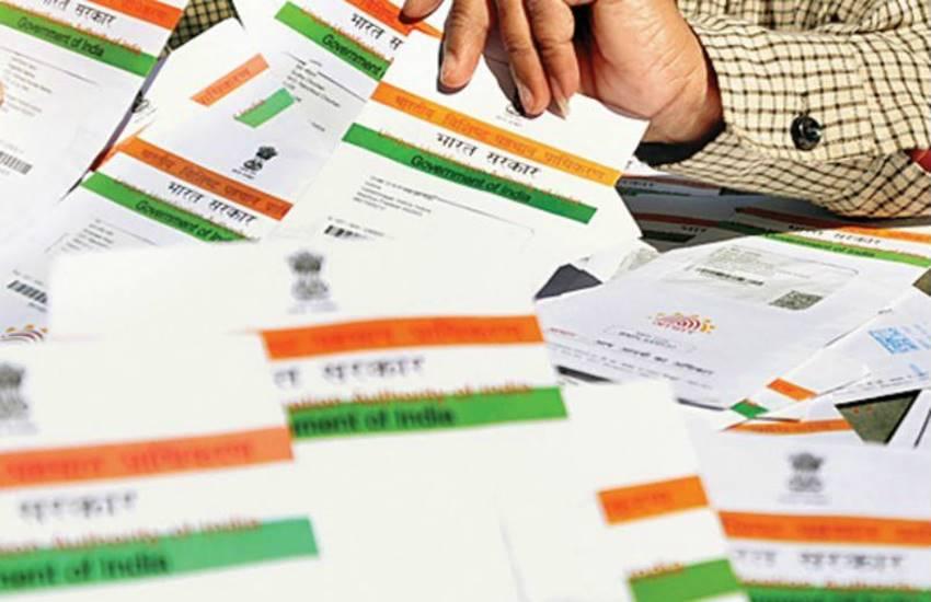 aadhaar, aadhaar no, aadhaar leak, andhra pradesh, ap aadhaar details leaked, aadhaar leak case, aadhaar card, manrega, Hindi news, News in Hindi, Jansatta