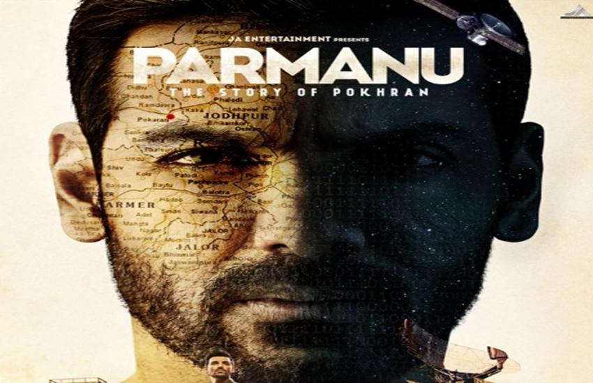 Parmanu teaser, John Abraham Parmanu release date, John Abraham Prerna Arora fight, Parmanu teaser video, Parmanu teaser, Parmanu teaser john, jansatta, entertainment news