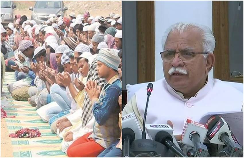 Gurgaon namaj, Gurugram namaj, Gurgaon police stop prayers, harayana cm, cm Khattar, Manohar Lal Khattar, Haryana CM Manohar Lal Khattar, Mosques, Hindi news, News in Hindu, namaz, Jansatta