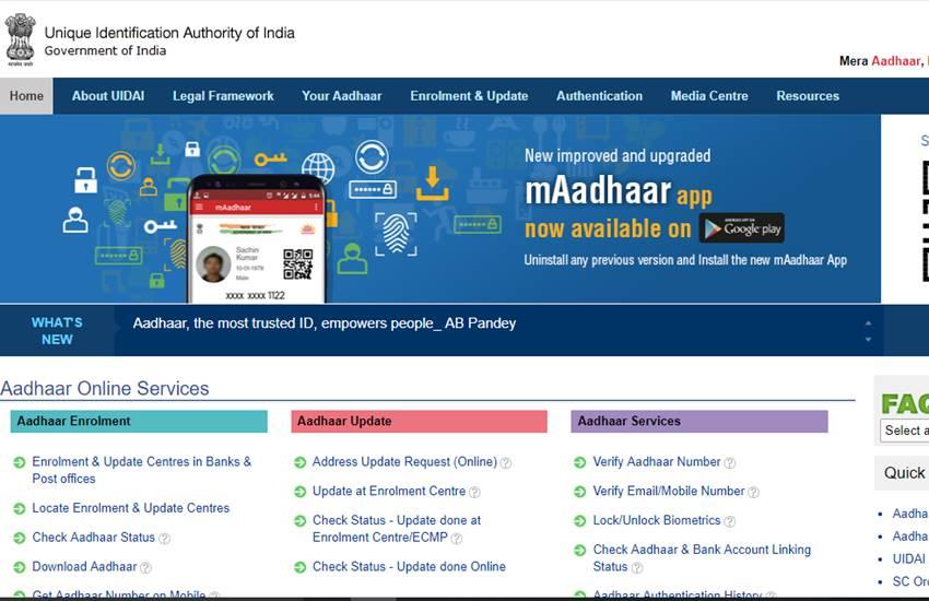 Aadhaar, UIDAI, EPFO, KYC, NEET 2018, mobile number, aadhaar, EPFO, NEET, Insurance Policy, aadhaar number, aadhaar mandatory, aadhaar new policy,