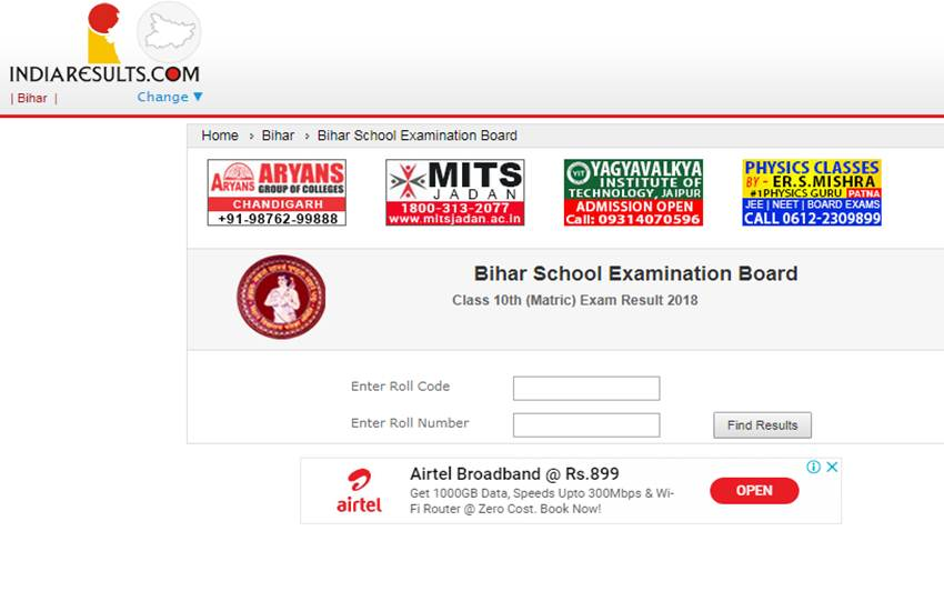 Bihar Board BSEB 10th Result 2018 LIVE: Check Marks at sarkari