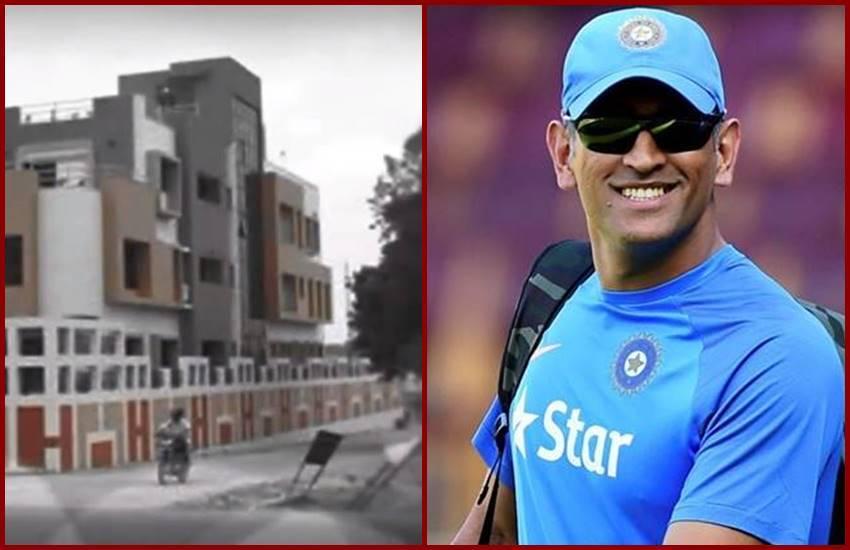 भारतीय क्रिकेटर्स के पुराने और नए घर देखकर हो जाएंगे हैरान