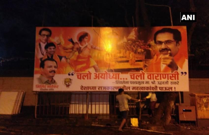 Uddhav Thackeray, ayodhya, Varanasi, PM Narendra modi, pm modi, bjp, shiv sena, Hindi news, news in Hindi, Jansatta