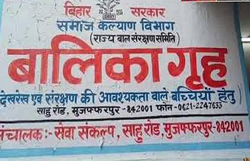 Bihar shelter, Bihar shelter home, muzaffarpur, muzaffarpur shelter home, muzaffarpur news, Balika grih, rape, assult, girls raped, Hindi news, News in Hindi, Jansatta