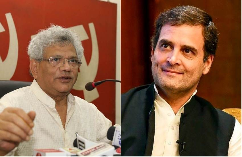Rashtriya Swayamsevak Sangh, RSS, Bharat ka Bhavishya, Program, Invitation, Rahul Gandhi, President, INC, Congress, Sitaram Yechury, Left Leader, CPI (M), Critics, National News, Hindi News