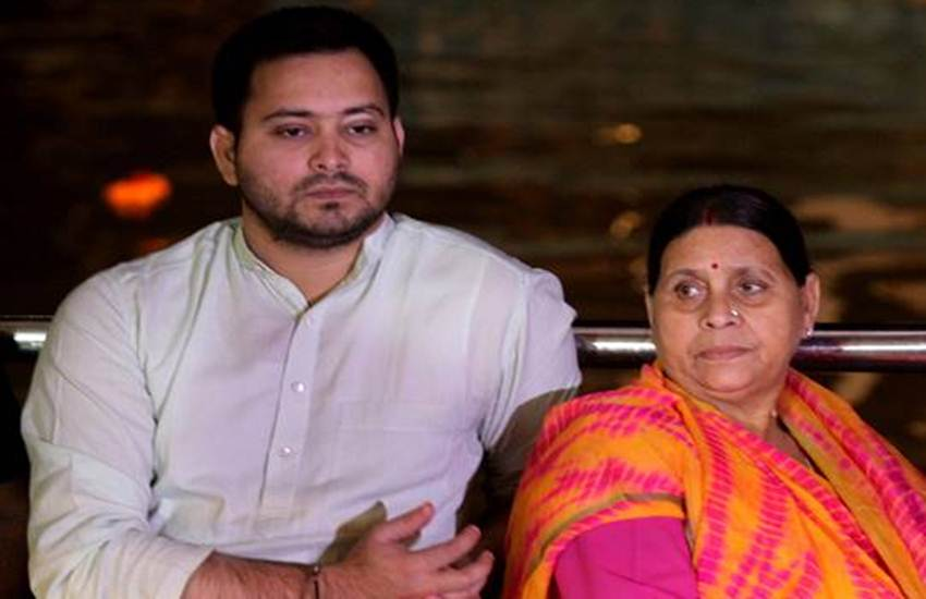 IRCTC Scam Case, IRCTC, Indian Railway Catering and Tourism Corporation, Former Bihar CM, Rabri Devi, RJD Leader, Tejashwi Yadav, Bail, Delhi, Patiala House Court, Personal Bond, Surety Amount, One Lack Rupees, Bihar, State News, National News, Hindi News