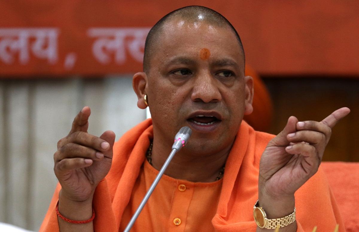 yogi adityanath, UP News