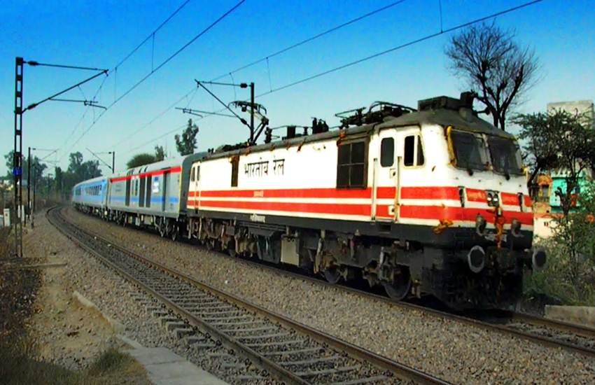 Indian Railways, Hindi News