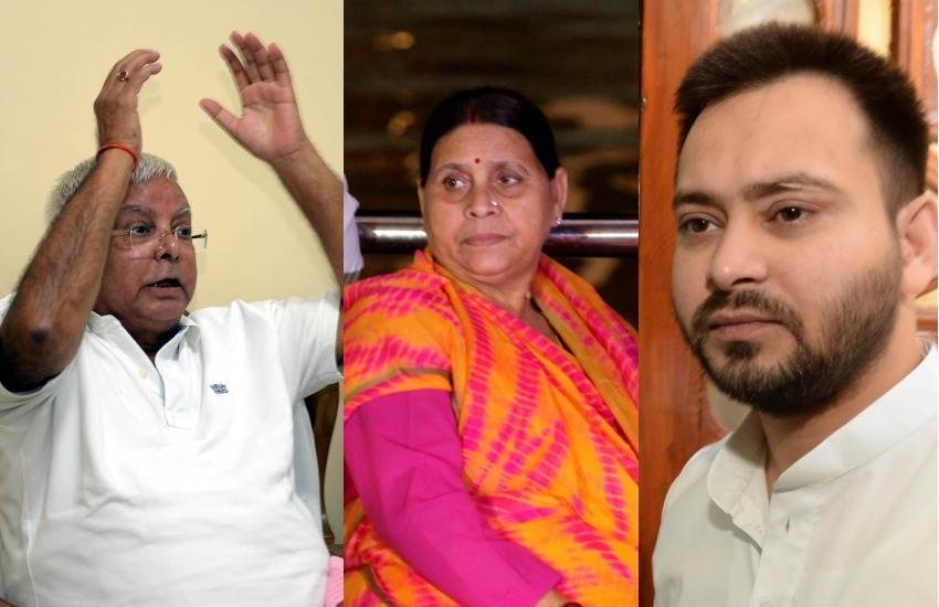 IRCTC Scam Case, IRCTC, Indian Railway Catering and Tourism Corporation, RJD Family Problems, RJD, Lalu Prasad Yadav, Former Bihar CM, Rabri Devi, RJD Leader, Rabri Devi, Tejashwi Yadav, Summon, Delhi, Patiala House Court, Personal Bond, Surety Amount, One Lack Rupees, Bihar, State News, National News, Hindi News