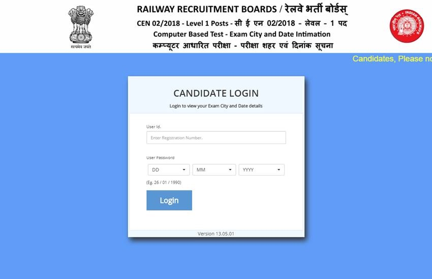 rrb, rrb group d, rrb group d admit card, sarkari result, sarkari result 2018, rrb group d admit card 2018, rrb admit card, railway group d, railway group d admit card, railway group d admit card 2018, rrb group d exam date 2018